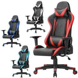 Executive Swivel Leather Gaming Chair Racing Office High-bac