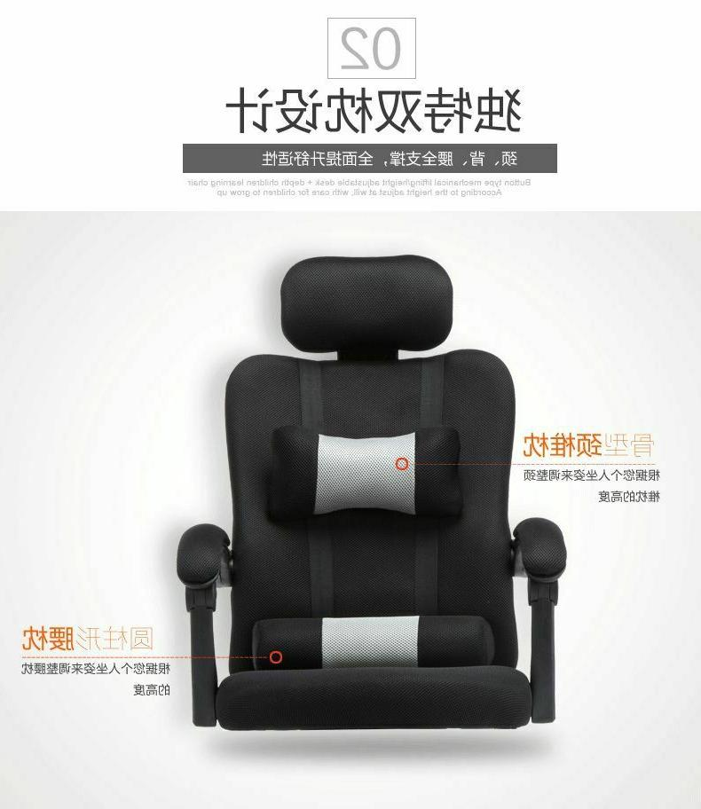 Office Computer Chair Lacework Lying And Lifting Armchair With