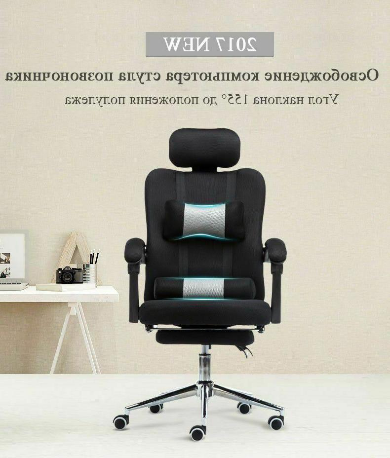Office Computer Lying Lifting Staff Armchair Footrest