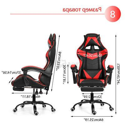 Office Gaming Recliner High Back Chair